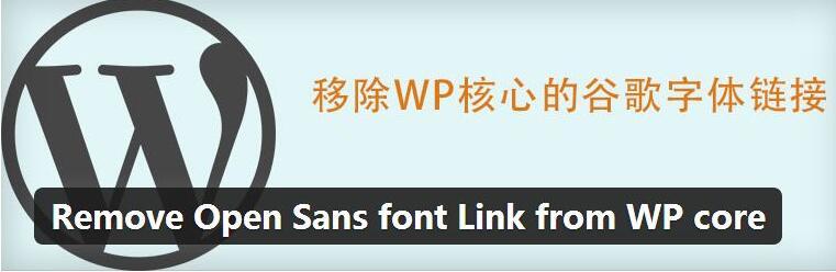 Google Fonts和Google Ajax服务