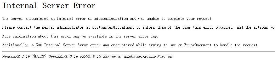 网站500错误
