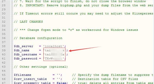 修改bigdump.php数据库信息