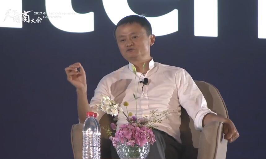 马云出席网商大会