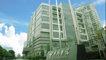 重庆IP服务器