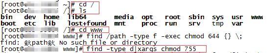 linux批量修改文件权限方法