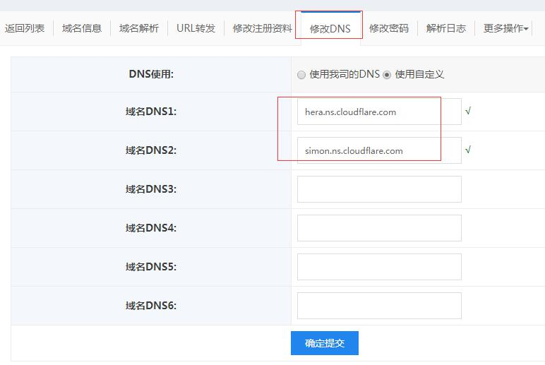 CloudFlare+宝塔面板安装SSL证书启用HTTPS和免费cdn加速教程