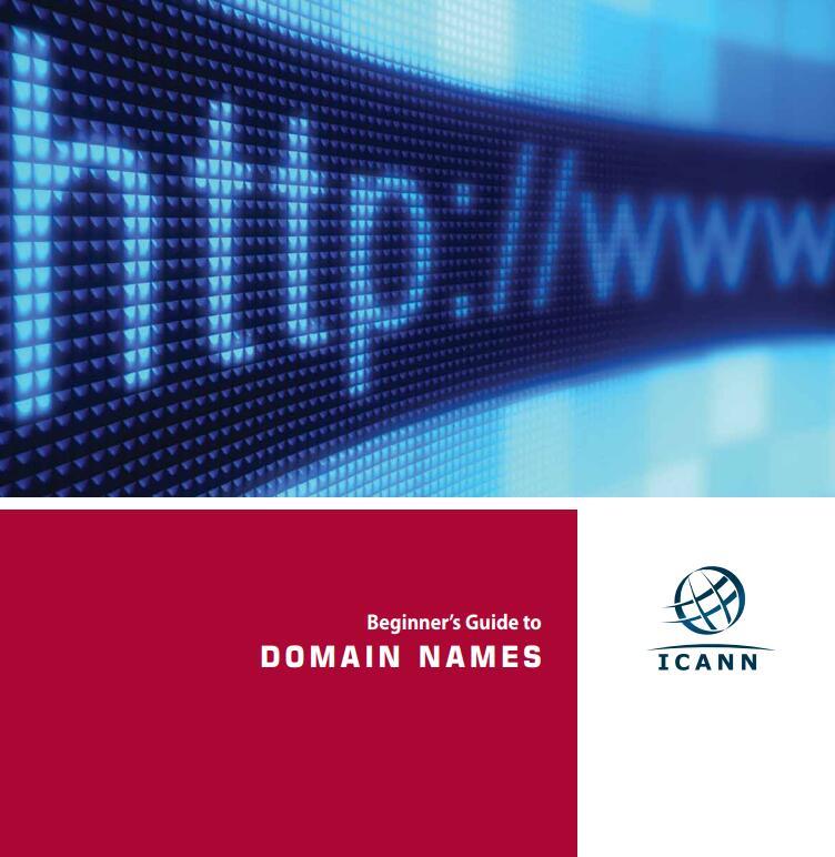 ICANN域名注册管理机构