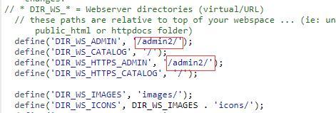 zencart重命名后台管理文件