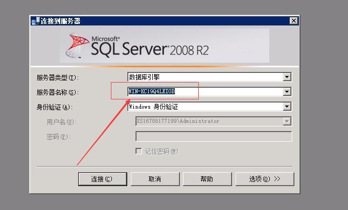 MSSQL数据库链接