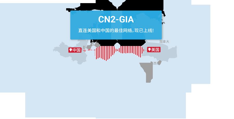 cn2-gia